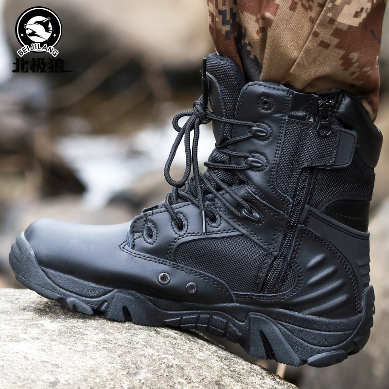 Arctic wolf winter high top zipper combat boots special forces breathable army fan boots tactical boots training land climbing boots