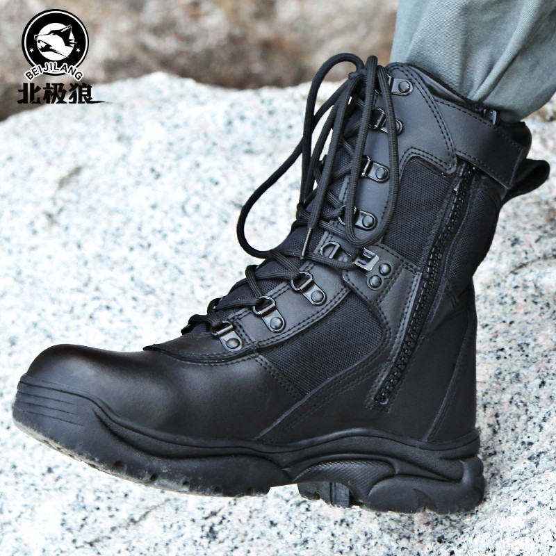 Arctic wolf spring high top breathable zipper combat boots special forces army fan tactical desert land combat training mountaineering boots