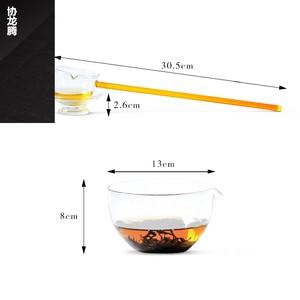 协龙腾耐热玻璃干泡碗茶道零配碗泡茶具煮茶碗分茶器长柄分茶勺