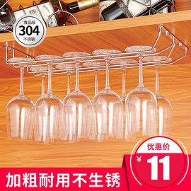 红酒杯架倒挂家用葡萄酒高脚杯架倒挂酒杯架红酒架摆件欧式创意
