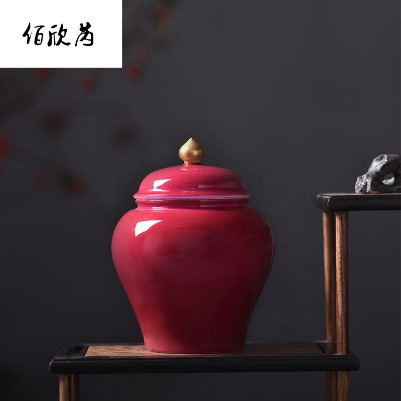 佰欣芮 景德镇陶瓷器 胭脂红颜色釉 全手工茶叶罐存储罐,可领取350元天猫优惠券