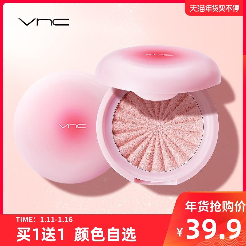 vnc高光修容盘腮红闪粉珠光脸部亮晶晶提亮闪亮土豆泥网红款