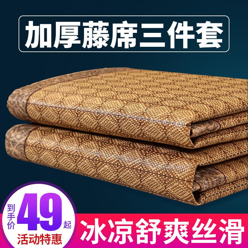 Декоративные одеяла и подушки / Прикроватные коврики Артикул 594985177266