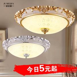 欧式吸顶灯卧室灯圆形简欧客厅过道灯LED玄关阳台灯灯饰美式灯具
