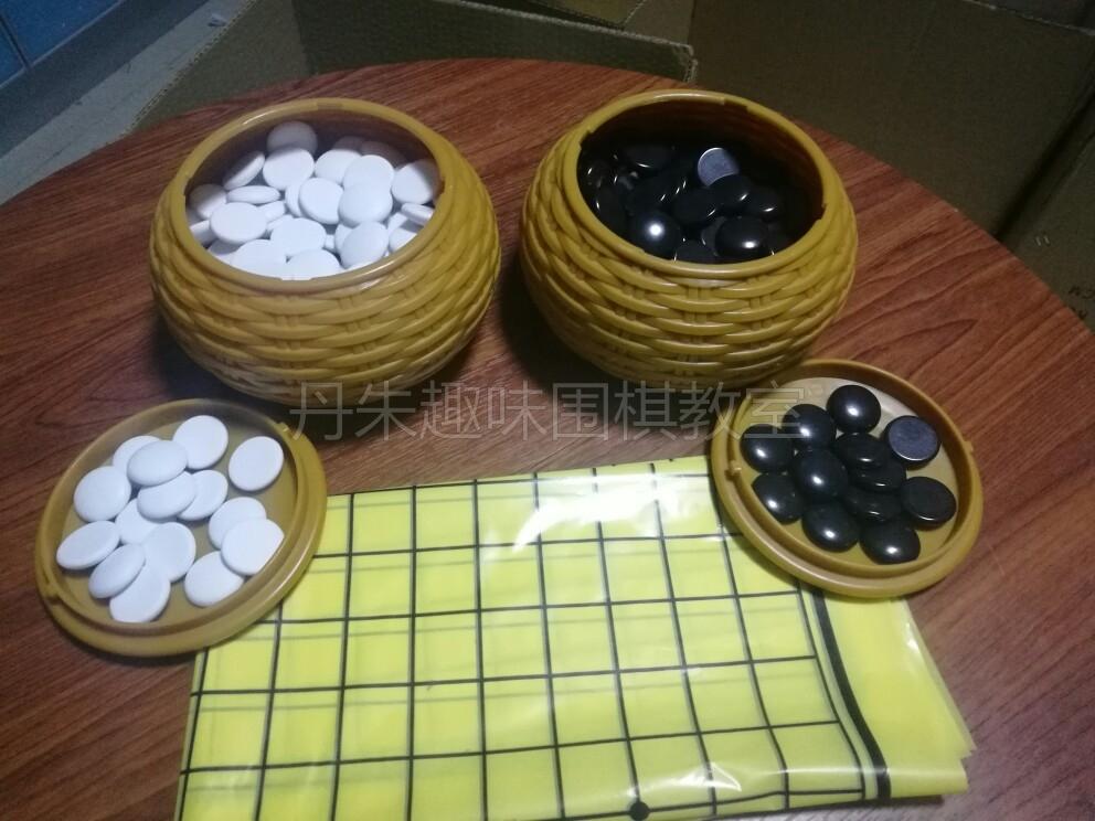 Китайские шашки Артикул 563405275639