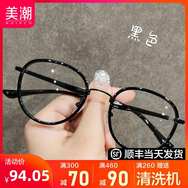 复古文艺黑色防蓝光圆框眼镜框男潮款素颜近视眼镜女可配眼睛度数