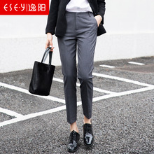 Yiyang 2019 spring and autumn new pipe pants women nine points casual harem loose professional straight suit work pants