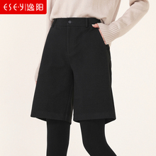 Yiyang 2019 autumn and winter new woolen shorts for women wear loose, thin and thickened five point straight tube wide leg pants in winter