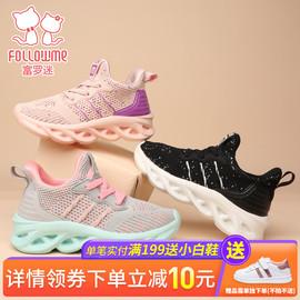 女童鞋子网鞋2020新款透气网面春秋轻便跑步百搭软底儿童运动鞋女