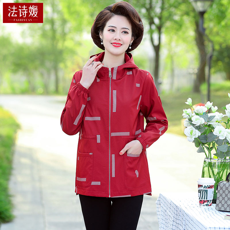 Mom spring coat 2020 new middle-aged and elderly windbreaker womens middle-aged and middle-aged peoples spring and autumn foreign style oversized top