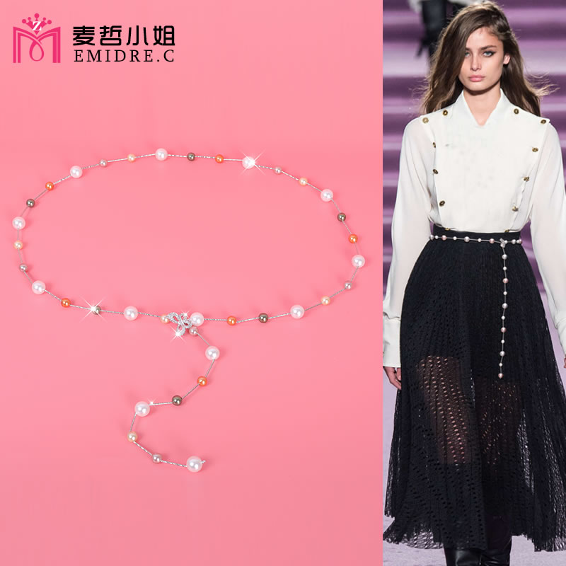 Beizhu pearl waist chain womens thin belt decoration with dress dress dress fashion chain body chain sexy accessories