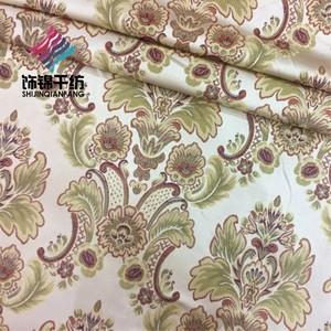 欧式沙发布料新古典高精密色织提花布料抱枕靠垫餐椅桌布面料定制