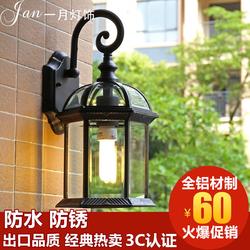 欧式复古户外壁灯防水美式LED阳台楼梯走廊过道室外庭院灯墙壁灯