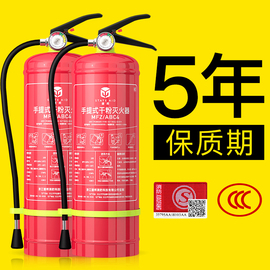 灭火器家用4公斤手提式干粉店用工厂车载1kg2kg3kg5kg8kg消防器材图片