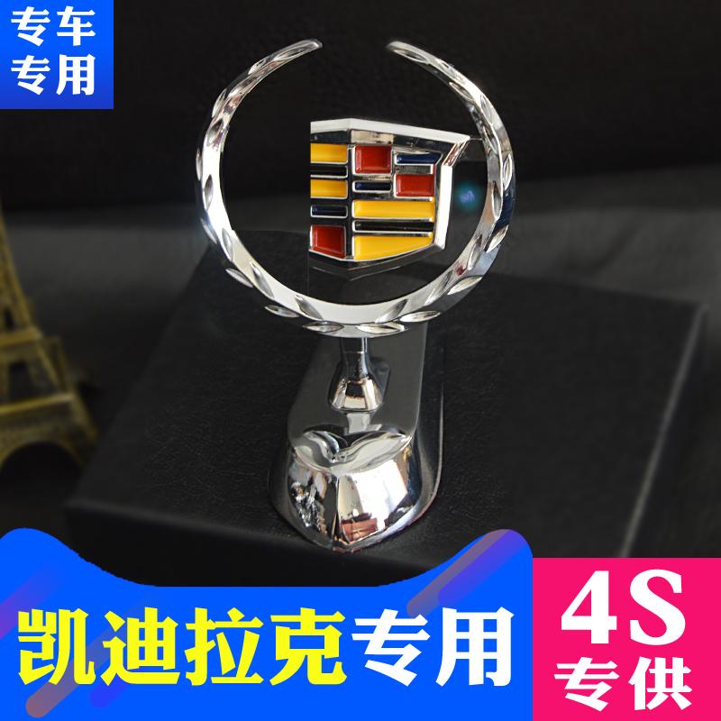 专用于凯迪拉克车标SRX XTS ATS ATSL立标汽车车贴金属改装机盖标