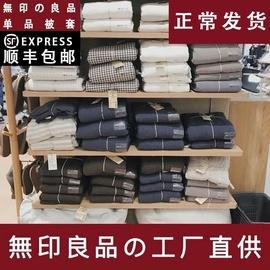 无印良品水洗棉单件被套150x200x230纯棉1.5m被罩全棉单双人床品