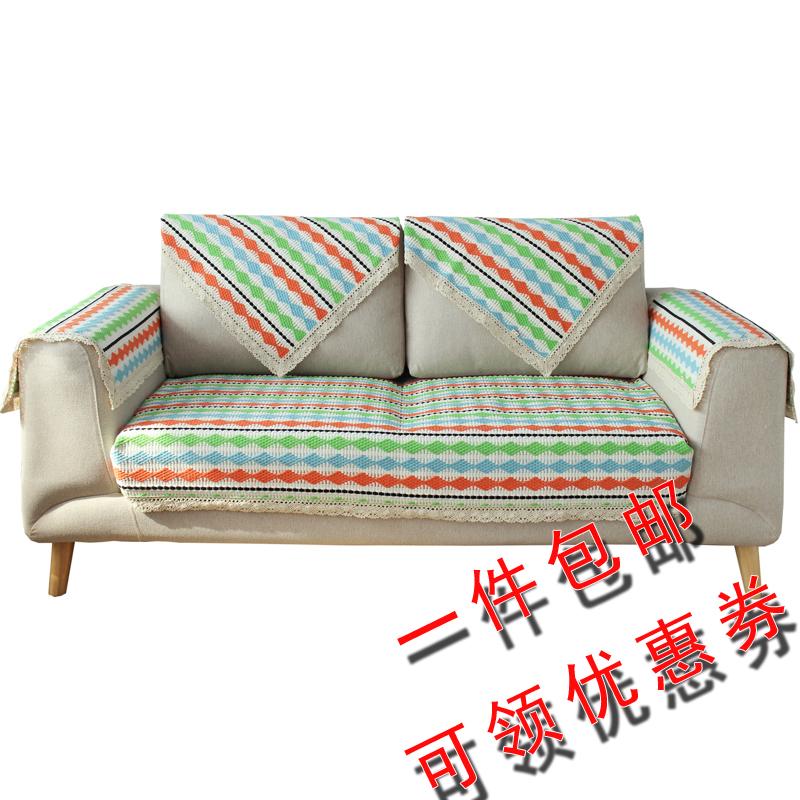 欧式乡村四季菱形彩棉线编织沙发垫_欧式乡村田园四季沙发垫菱形彩棉线编织沙发垫飘窗垫冬季坐垫布艺