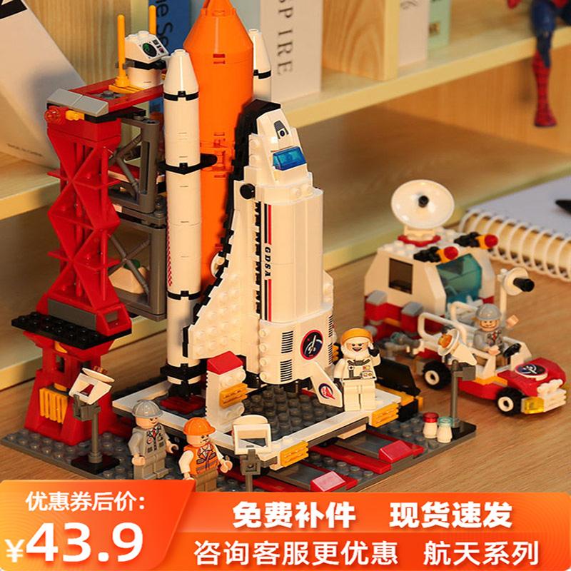 積み木ロケットのおもちゃ8815宇宙模型衛星飛行機パズル男の子6-10プレゼント