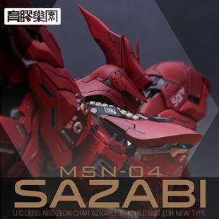 「官方直营」育胶乐园 ka版 Land Yujiao GK改件 MG沙扎比1.0