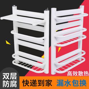 钢制小背篓暖气片卫生间毛巾杆架家用厕所水暖散热片卫浴集中供暖