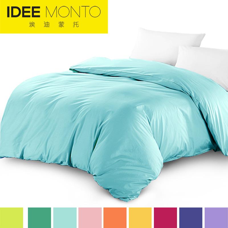 埃迪蒙托家纺 床上用品全棉 简约素色纯色纯棉单件被套被罩
