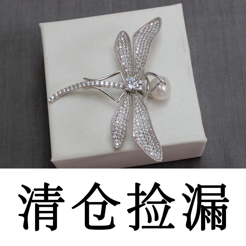 淡水珍珠胸针别针真珍珠胸花领针开衫一字针蝴蝶蜻蜓时尚简约文艺