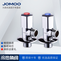 Nine Shepherd total copper thickened angle valve hot and cold triangle valve toilet home direct valve eight words valve