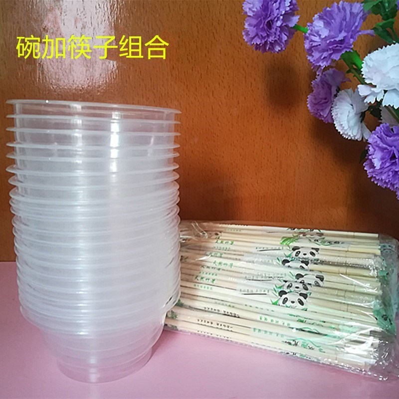 ? Disposable bowls and chopsticks commercial household bowls chopsticks cups spoons super hybrid combination tableware set