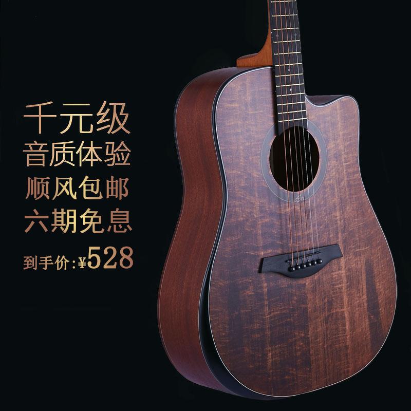 Гитары Артикул 576212510919