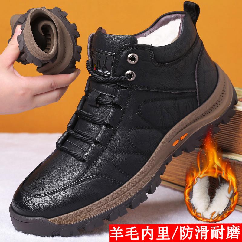 Giày cotton nam mùa đông cộng với nhung ấm áp lông cừu dày một giải trí giày da cao cấp ngoài trời giày chống trượt tuyết - Giay cao