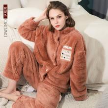 狄威莫女冬季法兰绒睡衣加绒加厚珊瑚绒家居服长袖女士秋冬居家服