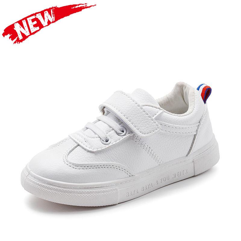 男童板鞋2019春季百搭小白鞋儿童鞋子女童鞋小学生小孩鞋新款,可领取元淘宝优惠券