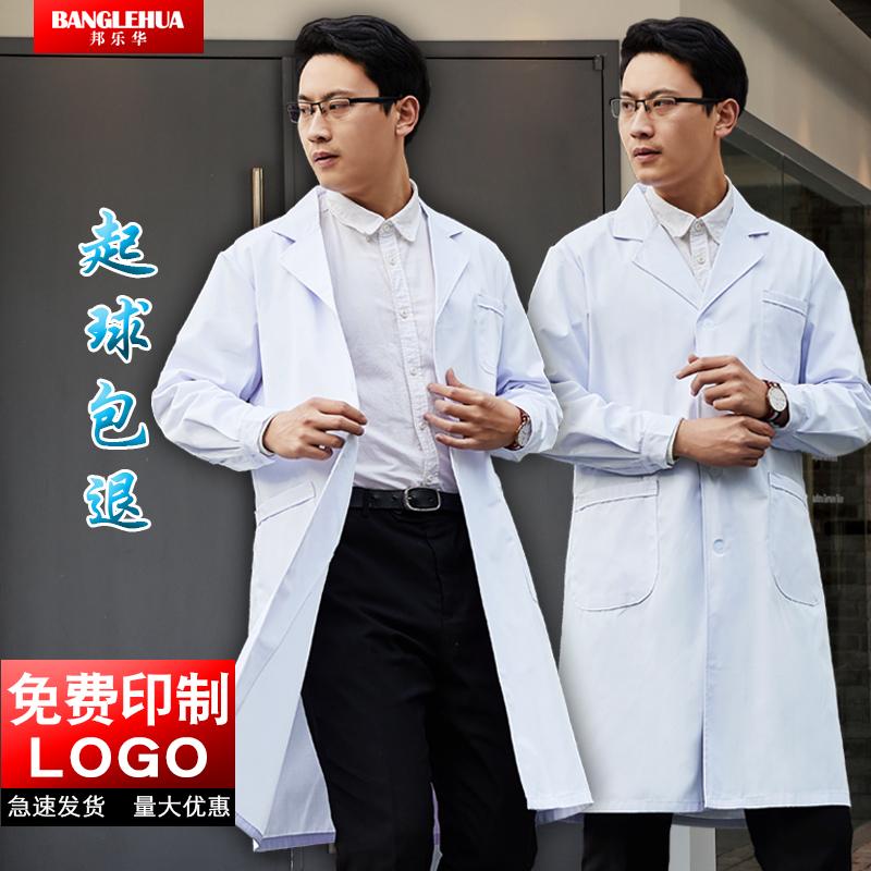 白大褂长袖医生服男短袖大衣化学实验室护士女半袖工作服长款薄款