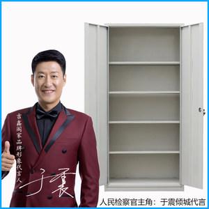 上海凭证柜四层钢制铁皮文件柜带锁财务凭证柜对铁开门柜书柜