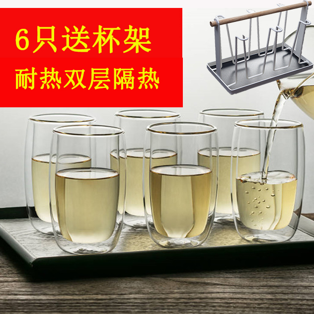 Household double-layer glass thermal insulation water cup high temperature resistant tea cup family living room cup set anti scalding and non scalding
