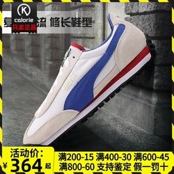 PUMA彪马男女鞋2020夏季新款复古运动休闲鞋经典板鞋363129-01-02