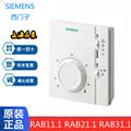 正品西门子RAB11.1中央空调开关机械式温控器风机盘管面板RAB10.1