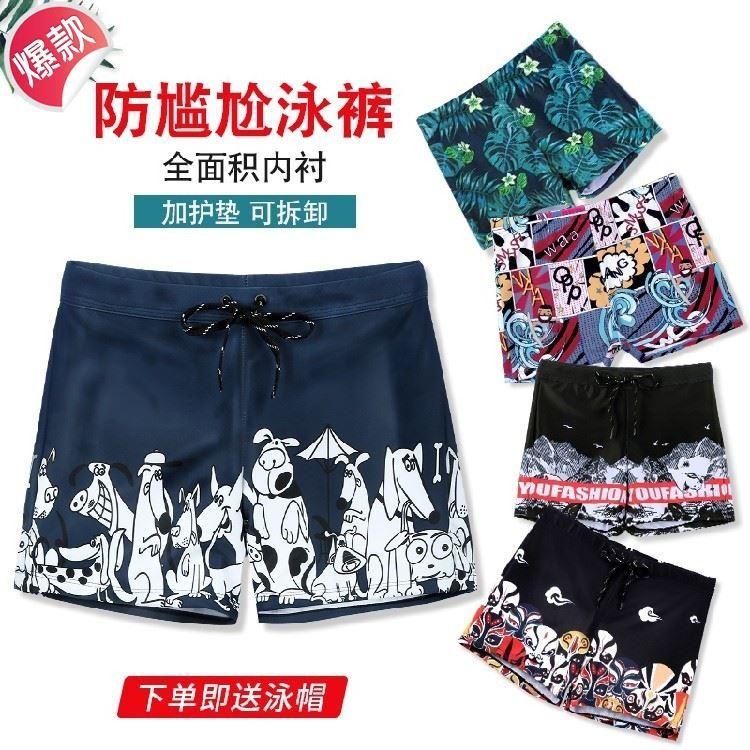 。度假印花泳裤男泳衣平角游泳裤成人时尚款温泉平角泳裤防尴尬