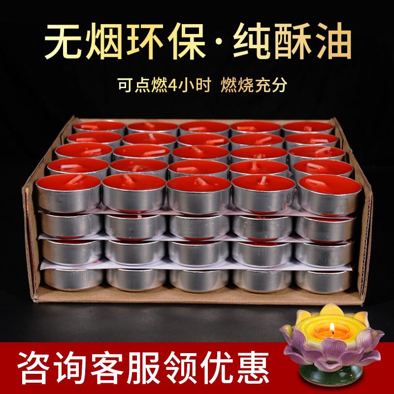 Масленные свечи Артикул 599201280153