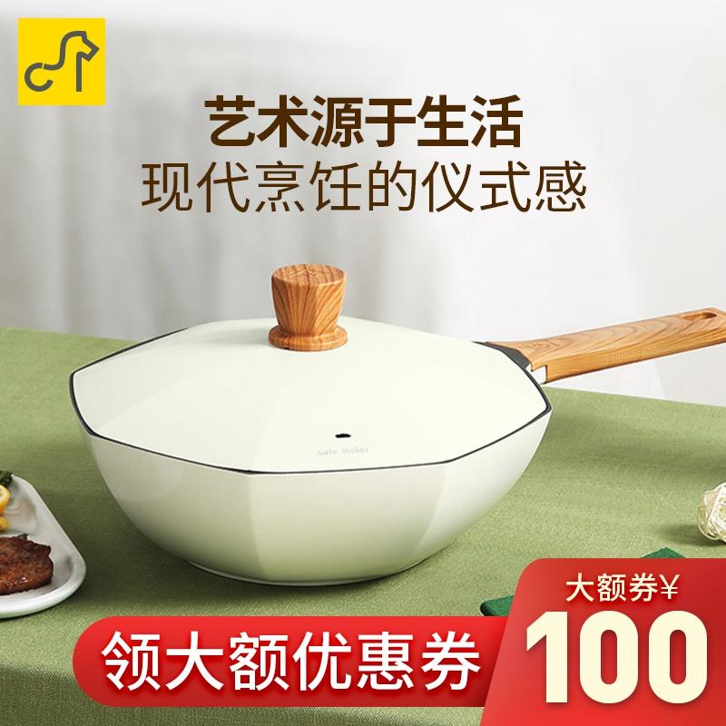 卡特马克麦饭石不粘锅炒锅家用炒菜锅八角网红平底锅燃气灶电磁炉