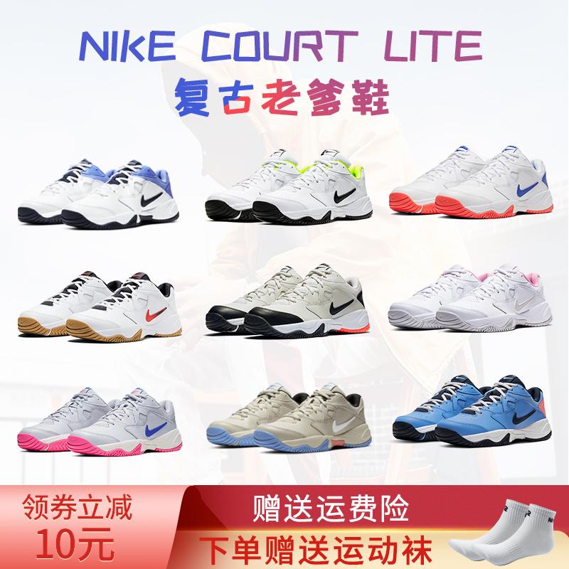 Обувь для тенниса Артикул 585405534098