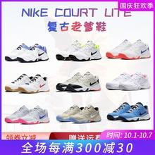 Nike耐克网球鞋男女20新款COURT LITE复古老爹鞋休闲运动鞋AR8838