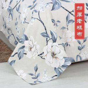 纯棉山东老粗布床单三件套加厚凉席