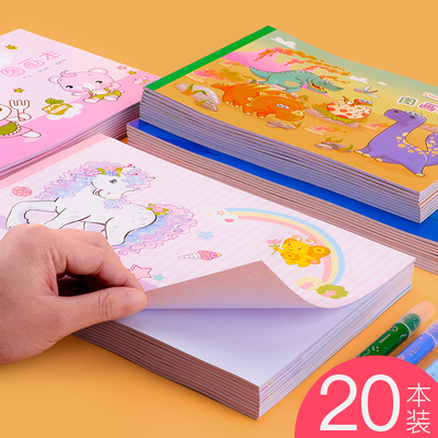 20 Mary children's picture book blank painting book for primary school students graffiti drawing paper thickened a4 large drawing book b5 small fresh and cute art drawing paper for kindergarten students wholesale