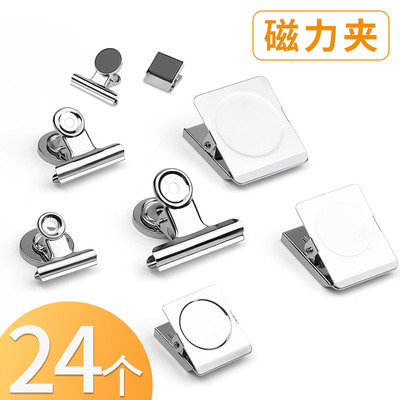 24 magnetic ticket holders can absorb refrigerator folders, household square magnetic iron clips, stainless steel strong bill holders, round clips, multifunctional office stationery clips