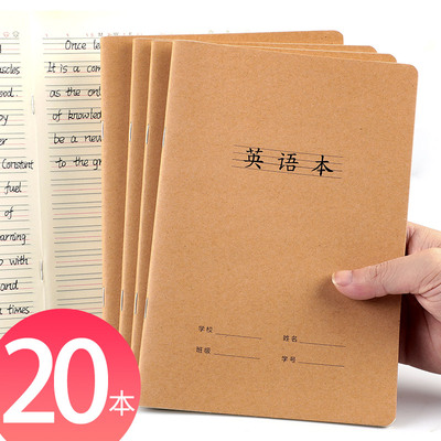 20 Mary English books for primary school students to use English thin pinyin books for junior, high school and college students to use 16k large English textbook exercise book kraft paper thickened diary for text thin a5