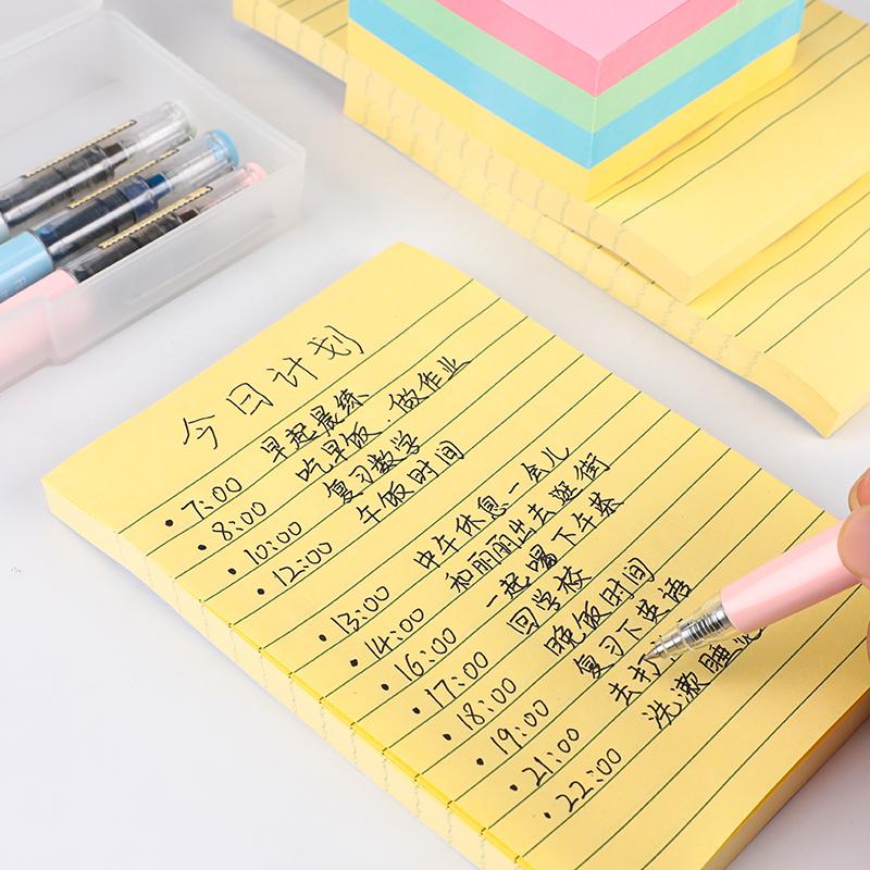 1200张创易带横线便利贴粘性强韩国创意学生用便条纸自粘便签贴纸便签本可撕小本子记事贴日计划本N次贴批发