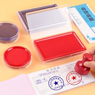 创易红色印台大号印泥速干印油按手印指纹蓝色方形圆形印尼快干印台签合同财务发票章公章银行办公用品CY6980