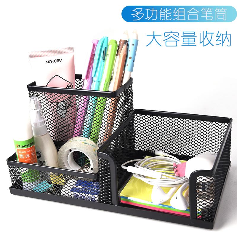 创易多功能网纹组合时尚韩国整理盒
