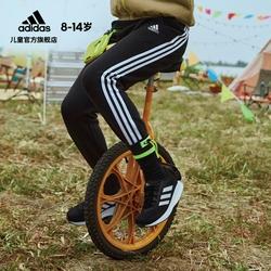 adidas阿迪达斯官网大童装冬季新款运动裤H07289 H07292